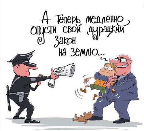 КОАПП