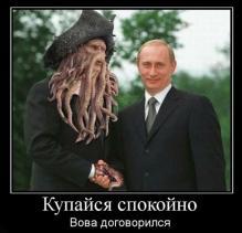 Путин и Ктулху