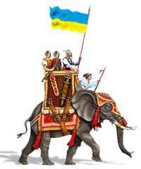 Великие Укры