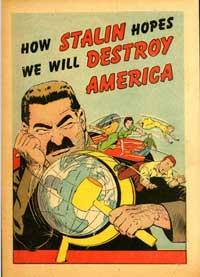 СССР глазами США