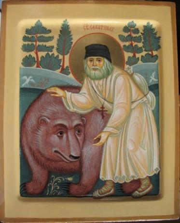 Серфим Саровский и Медведь
